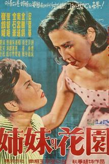 Jamaeui hwawon  - Jamaeui hwawon