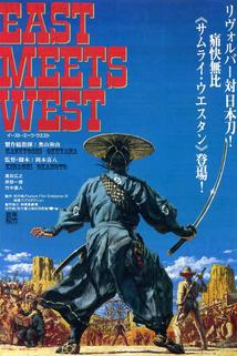 East Meets West  - East Meets West