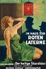 Rothausgasse, Die (1928)