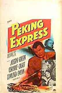 Peking Express  - Peking Express