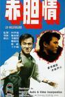 Chi dan qing (1988)