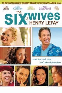 Šest žen Henryho Lefaye
