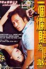 Yat goh laan diy dik chuen suet (2001)