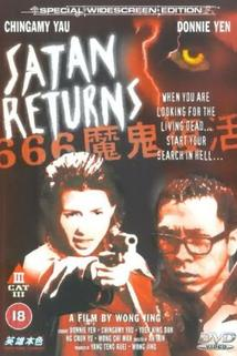 666 Mo gwai fuk wut