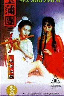 Yu pu tuan II: Yu nu xin jing