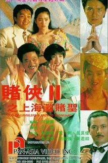 Du xia II: Shang Hai tan du sheng  - Dou hap II: Seung Hoi taam dou sing