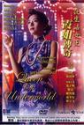 Ye sheng huo nu wang - Ba jie chuan qi (1991)