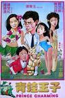Ching wa wong ji (1984)