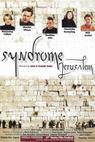 Jerusalemski sindrom (2004)