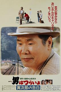 Otoko wa tsurai yo: Torajiro no kokuhaku