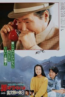 Otoko wa tsurai yo: Torajiro no kyuujitsu