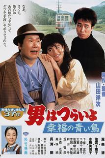 Otoko wa tsurai yo: Shiawase no aoi tori