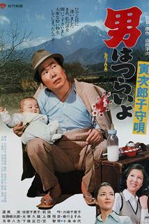 Otoko wa tsurai yo: Torajiro komoriuta