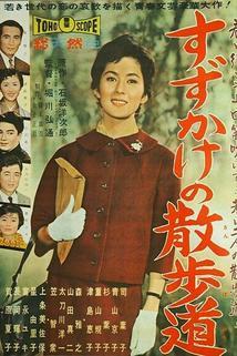 Suzukake no sanpomichi