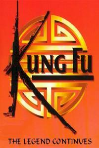 Kung Fu: Legenda pokračuje