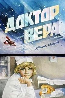 Doktor Vera