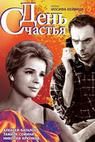 Den štěstí (1963)