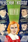 Nebesnyy tikhokhod (1945)