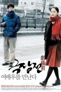 Příběh filmu