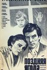 Pozdnyaya yagoda (1978)