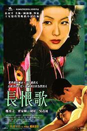 Changhen ge
