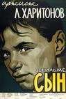 Syn (1955)