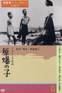 Děti Hirošimy