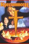 Krestonosets (1995)