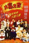 Daai foo ji ga (1994)