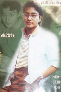 San wen zhi