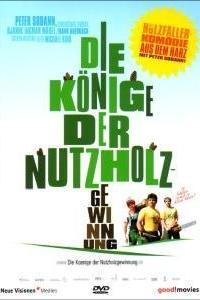 Könige der Nutzholzgewinnung, Die