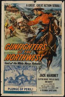 Gunfighters of the Northwest  - Gunfighters of the Northwest