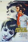 Juicio de los hijos, El (1971)