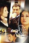 Falešné obvinění (2008)