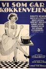 Vi som går køkkenvejen (1953)