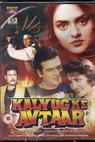 Kalyug Ke Avtaar (1995)
