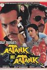 Aatank Hi Aatank (1995)