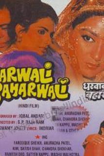 Gharwali Baharwali  - Gharwali Baharwali