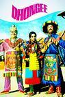 Dhongee (1979)