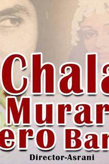 Chala Murari Hero Banne