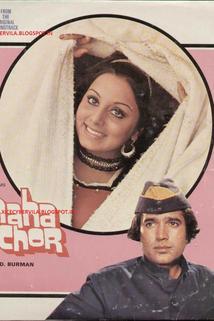Maha Chor
