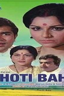 Chhoti Bahu  - Chhoti Bahu