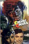 Chehre Pe Chehra (1981)