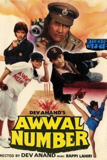 Awwal Number  - Awwal Number