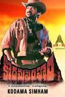 Kodama Simham (1990)