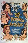 Pensión de artistas