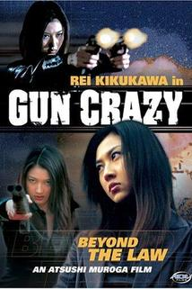 Gun Crazy: Episode 1 - A Woman from Nowhere