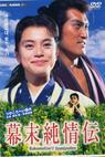 Bakumatsu jyunjyoden (1991)
