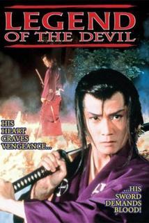 Shuranosuke zanma-ken: Yôma densetsu