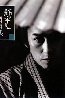 Shin hanshichi torimonochyou